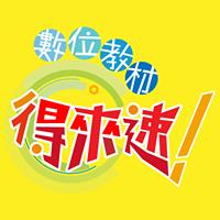 國立中正大學 清江學習中心