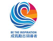 台日國際扶輪親善會